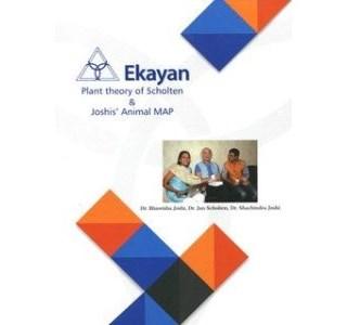 Ekayan von Dr. Bhawisha Joshi, Dr. Shachindra Joshi und Dr. Jan Scholten